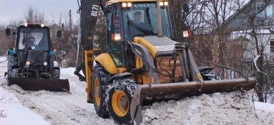 Экскаватор для уборки снега в Ногинске